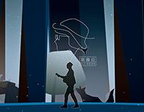 謝震廷Eli Hsieh 走 / Official Lyric Video