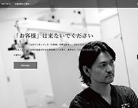 【WEBサイト】清水歯科クリニック様