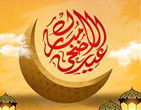 Eid-ul-azha!