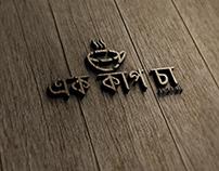 Ek Cup Tea Logo