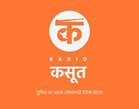 Radio Kasoot