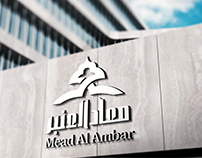 Logo design Mead el ambar