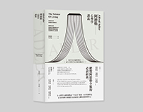 書封設計 Book Cover Design