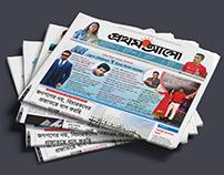 Paper Ad Design