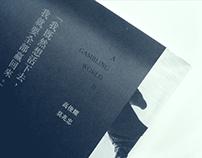 A Gambling World II Script Book