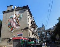 Art United Us, Kyiv, Ukraine