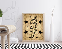 islamic art Poster + Mockup For Free
