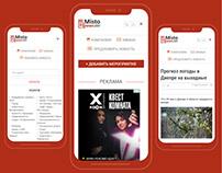 Misto News | News portal