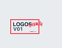ARABIC LOGOS 01