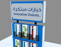 Mobily Brochure stand