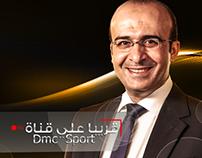 Soon Dmc Sport