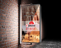 Samurai (Chinese Exhibition project)