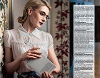 Olga Krasko OK! magazine