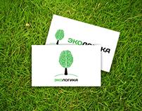 "Ecologic (""Экологика"")"