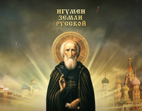 Abbot of the Russian Land
