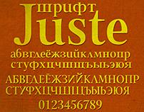 Juste free font