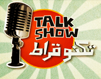 Talk Show 6 (Technocrat) Moga TV
