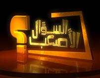 El So2al El As3ab (Open Title)