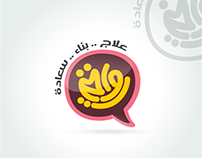Rewaya Logo