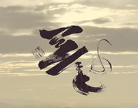 Naran album cover