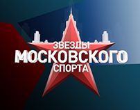 Stars of Moscow Sport