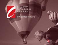 建邦顧問股份有限公司  Champion Consulting Group, Inc.