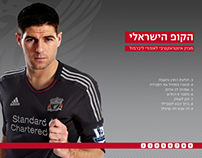 israeli kop -liverpool ipad magazine