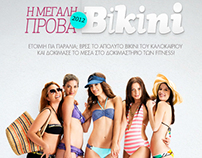 the great Bikini rehearsal