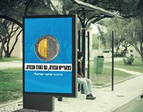 שישי ישראלי- קמפיין אלטרנטיבי