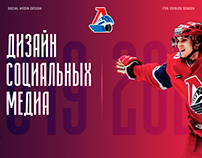 Social media design for Hockey Club Lokomotiv KHL 2020