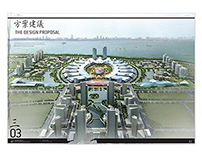 Wuhan Exhibition Centre Design Competition