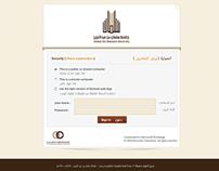 salman bin abdulaziz university mail system