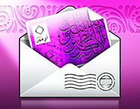 Islamic Cards iPhone App