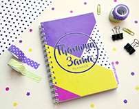 "My design of ""Thanwya 3ama Planner"""