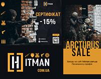 Магазин тактичного та страйкбольного спорядження Hitman