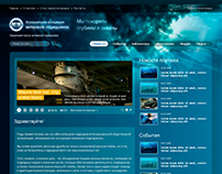 Ukrainian Association of Submarine Veterans