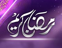 Ramadan Kareem 2012 Ident