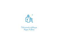 Logo Design | Politistikos Syllogos Choras Kythnou