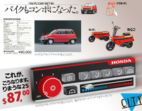 GPP - Honda City 1980 AC Panel