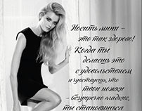 Veet Print Campaign