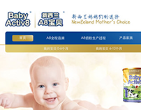 BabyActiv8 Web Design