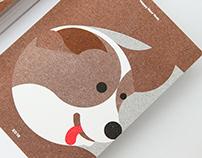戊戌年|狗年賀年卡 2018 Dog Year Card