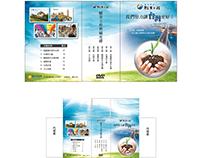 TEK1308D0004  願景工程DVD