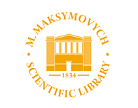 Identity for Maksymovych Scientific Library (UKR-ENG)