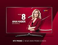 NTV | NEWS MAIN PROMO SCREEN