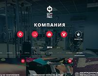 Корпоративный интернет-каталог «Спорт&Фитнес»