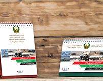 "G.H.Q. Armed Forces "" Calendar 2016 """