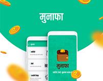 MUNAFA : a Hindi language app: 2016