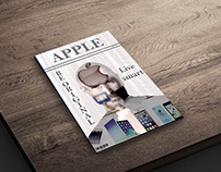Apple products magazine