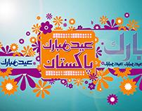 Eid Campaign 2012